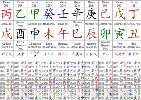 image002(1)